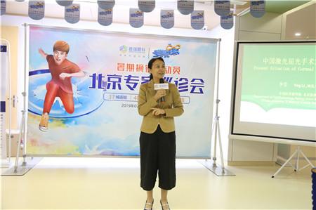 北京专家巡诊会顺利举行 北京协和李莹教授亲临沈阳普瑞
