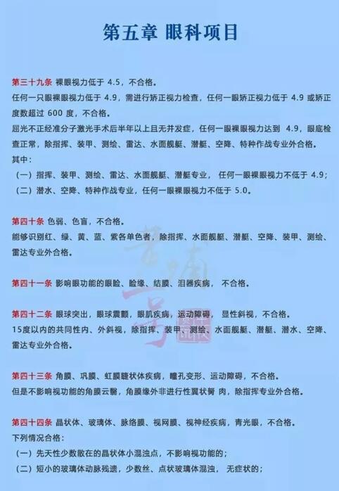发布!江西省2019年高招志愿填报时间、志愿设置情况