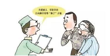 得了白内障,什么时候做手术合适?